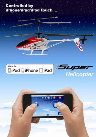 Helicóptero iSuper bluetooth para iPhone iPad iPod