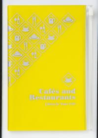 Libreta de bolsillo para cafés y restaurantes de color amarillo