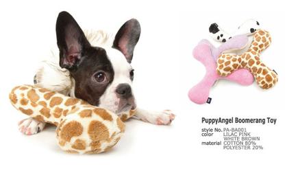 Juguete PuppyAngel Boomerang Toy