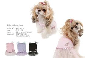 Vestido Ballerina Babe Dress